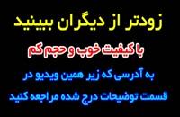دانلود لحظه گرگ و میش قسمت 10 دهم - پنجشنبه 11 بهمن 97