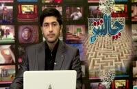 مناظره بسيار زيبای استاد يزدانی با يکی از بينندگان وهابی درباره عزاداری و سينه زنی عايشه