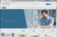 پاورپوینت کتاب سازمان و قوانین آموزش و پرورش ایران احمد صافی
