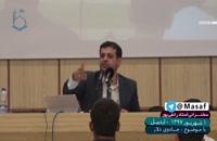 استاد رائفی پور - « راهکار امام باقر علیه السلام برای حل مشکلات ارزی »
