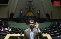 دانلود فیلم مارموز کمال تبریزی / حامد بهداد