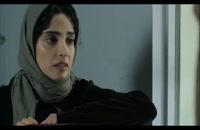 قسمت پنجم سریال ممنوعه - 580pHD - دانلود فیلم و سریال ممنوعه انلاین