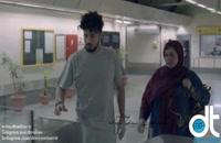دانلود رایگان فیلم شماره 17 سهیلا