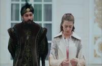 قسمت 7 سریال ترکی سلطان قلبم منتشر شد + دانلود زیرنویس فارسی