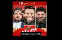 دانلود سریال ساخت ایران 2 قسمت 10 فصل 2 کیفیت 1080p ( نسخه قانونی )