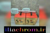 اکتیواتور /فروش دستگاه و پودر مخمل/09128053607//آبکاری/تجهیزات آبکاری