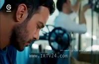 قسمت 150 عشق اجاره ای دوبله فارسی سریال