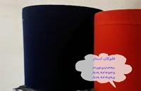 تولیددستگاه مخمل پاش//اکلیل پاش02156571497