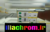 فانتاکروم/فانتا کروم/دستگاه ابکاری  09127692842