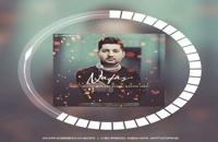 دانلود آهنگ مهره مار روزگارمی از علی عباسی