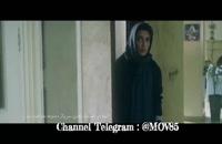 دانلود رایگان سریال ممنوعه قسمت 4 کانال تلگرام ما : MOV85@