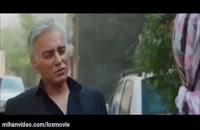 دانلود قسمت چهارم سریال نهنگ آبی Full HD