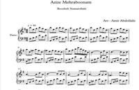 نت پیانو آهنگ عزیزه مهربونم از روزبه نعمت اللهی