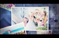 پروژه افترافکت :  کلیپ وله عروسی باحال
