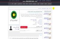 سوالات آزمون کارشناس امور ثبتی رسمی دادگستری - به همراه پاسخنامه
