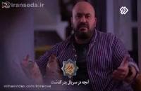 قسمت 29 سریال پدر