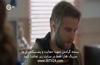 سریال غنچه های زخمی قسمت   Ghonchehaye Zakhmi   361