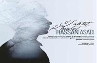 Hassan Asadi Khialet Takht