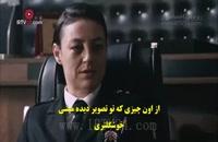 قسمت 12 حیاط Avlu زیرنویس فارسی اختصاصی سریال