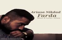 موزیک زیبای فردا از آریاسا نیکداد