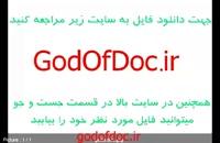 دانلود پروژه تشخیص و شناسایی پلاک خودرو ایرانی