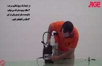 دریل مگنتی همراه با قیمت و توضیح#فیلم ترجمه فارسی 09122252270