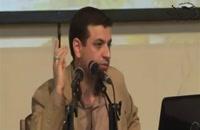 سخنرانی استاد رائفی پور با موضوع هفت وادی ظهور - مشهد - 20 فروردین 1392