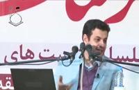 سخنرانی استاد رائفی پور با موضوع سبک زندگی در آخرالزمان - کاشان - 27 بهمن 1392