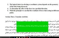 دانلود حل المسائل زبان تخصصی عمران محمد عزمی