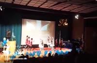 جشن دانشگاه تهران با هنرنمایی رقص آذربایجانی کودکان