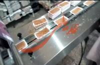 دستگاه بسته بندی حلوا کنجدی ساخت ماشین سازی عدیلی