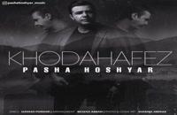 Pasha Hoshyar Khodahafez