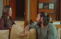 قسمت بیست و سوم سریال گنجشک سحرخیز با زیرنویس فارسی Erkenci Kus Bolum 23
