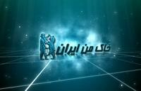 سریال هشتگ خاله سوسکه قسمت 4 (ایرانی)(کامل) | دانلود قسمت 4 چهارم سریال هشتگ خاله سوسکه - هشتگ