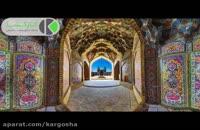 معماری مسجد نصیر الملک