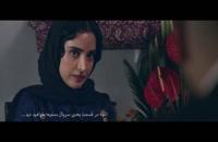 دانلود سریال ممنوعه قسمت 9 + لینک دانلود
