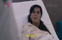 دانلود قسمت 14 سریال حیاط Avlu با زیرنویس فارسی چسبیده