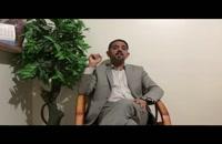 مدرس بازاریابی آنلاین مشخص کردن خطاهای سئو بهزاد حسین عباسی
