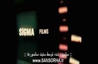 دانلود فیلم Outlaw King 2018 پادشاه یاغی سانسور شده با زیرنویس فارسی