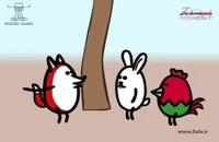 دانلود فیلم کامل مارموزجدیدترین انیمیشن سوریلند -داستان کلاغ