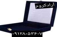 فروش دستگاه های فانتا کروم / استیل پاش /کروم پاش /رنگ کروم 09913043098