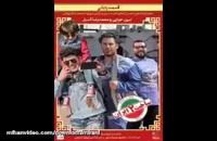 دانلود ساخت ایران 2 قسمت بیست دوم(قسمت بیست دوم ساخت 2)