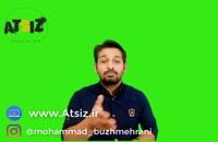 محمد بوژمهرانی آموزش زبان انگلیسی 1