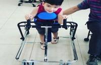 درمان راه رفتن کودکان تاخیر حرکتی با کاردرمانی،09120452406کاردرمانی تاخیر حرکتی