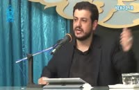 سخنرانی استاد رائفی پور در شبهای قدر 97 - جلسه اول - امیرالمومنین (ع) - 1397/03/15 - شب 21 رمضان