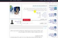 شماره تماس شرکتهای پخش مواد غذایی استان تهران بزرگ و حومه