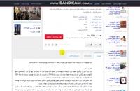 دانلود پاورپوینت بازار تبریز - در حجم 49 اسلاید