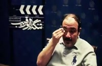دانلود فیلم تنگه ابوقریب (مهران غفوریان)