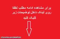 علت استعفای محمدجواد ظریف وزیر امور خارجه جمهوری اسلامی ایران