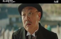 دانلود سریال کره ای آقای آفتاب Mr. Sunshine قسمت 6 با زیرنویس فارسی